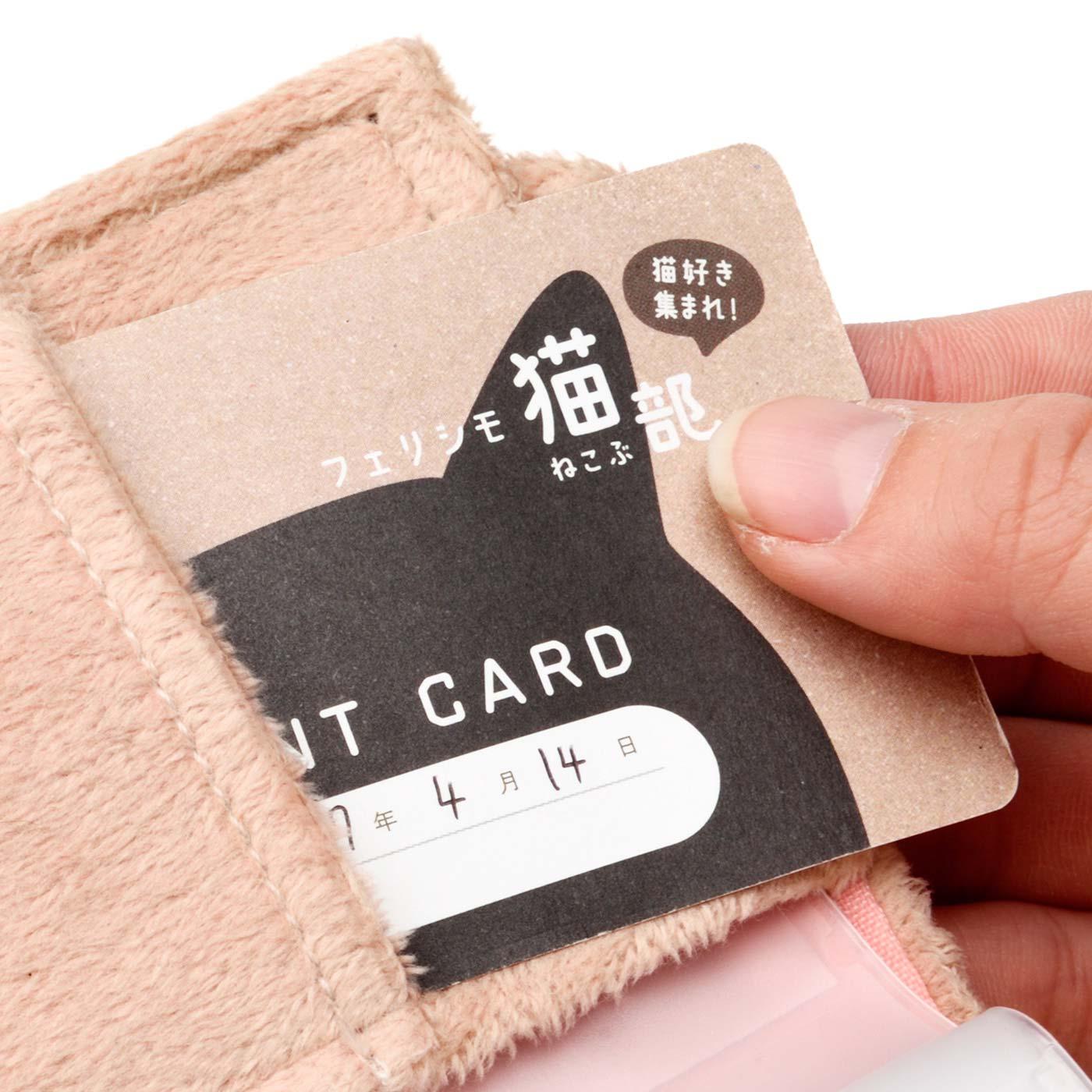もふもふポケットにもカードが収納できます。