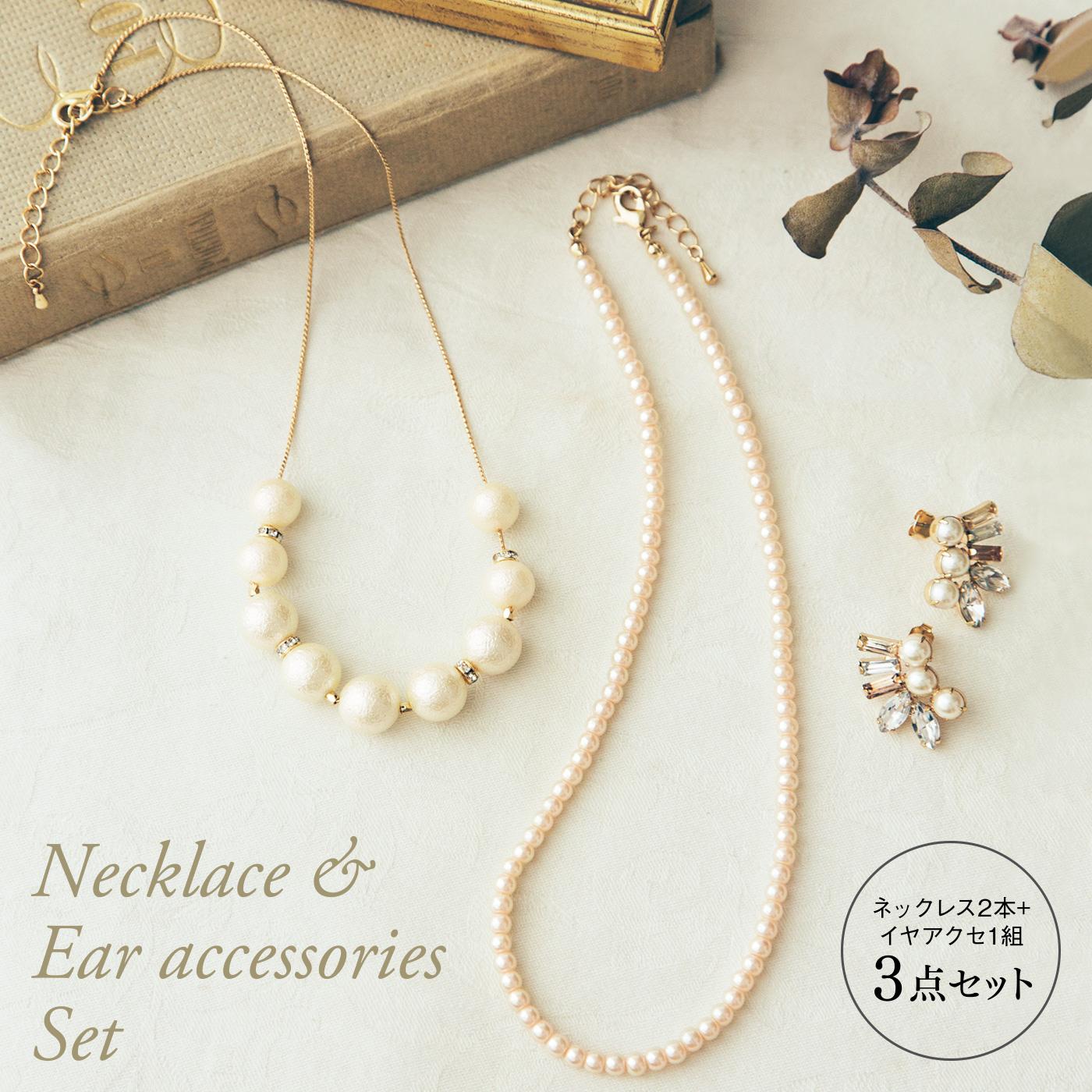 繊細な輝きが華を添えるネックレス&イヤアクセサリー3点セット