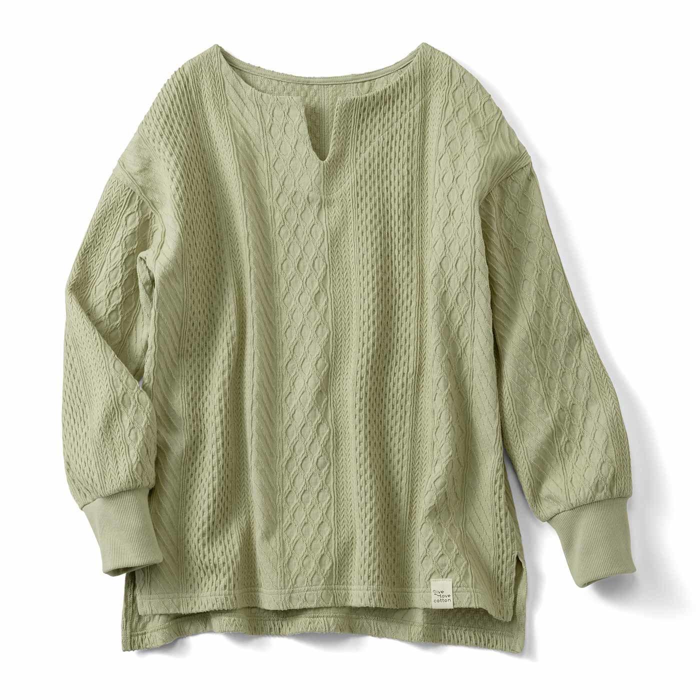 Live love cottonプロジェクト リブ イン コンフォート 編み柄が素敵な袖口リブオーガニックコットントップス〈ミント〉