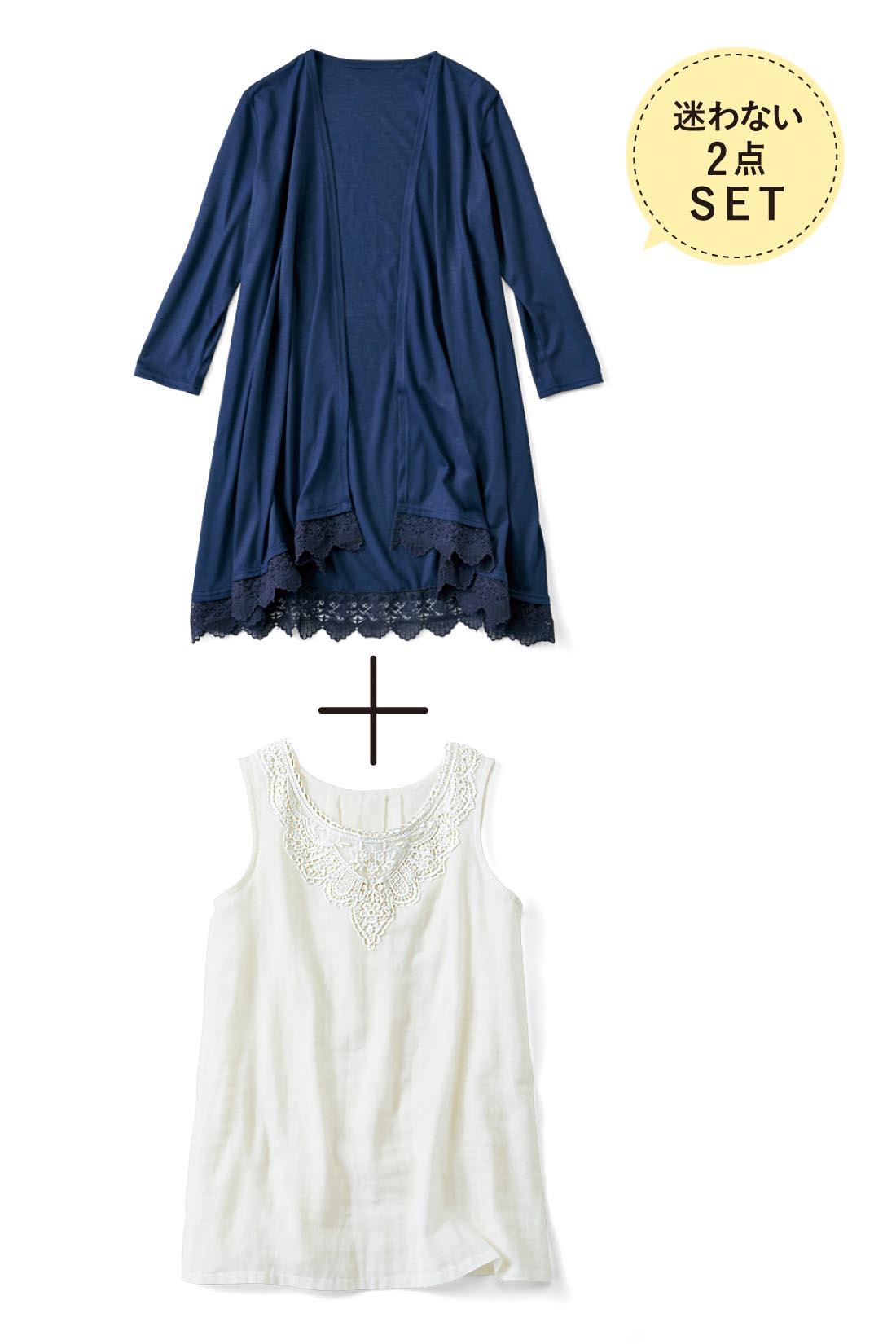 着るだけでナイスバランス! おなかや腰まわりをカバーしながら、夏らしい軽やかなバランスをつくる丈感を計算。単品でも着まわしOK。