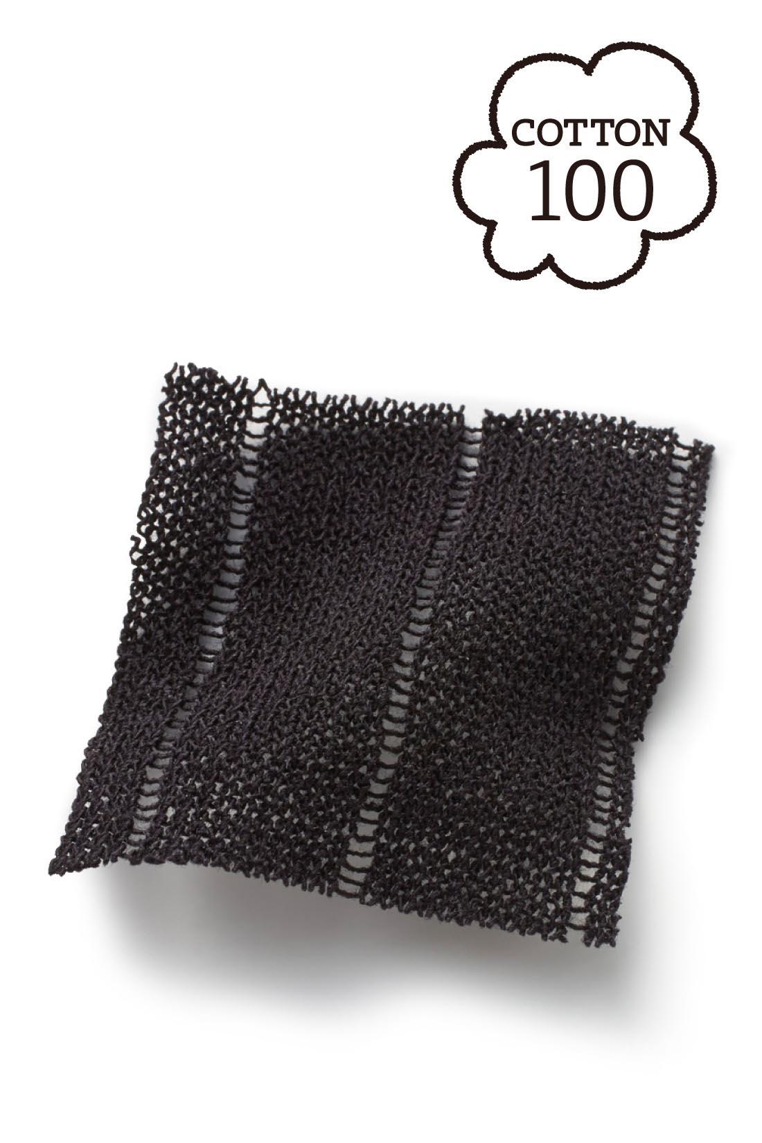 さらりとドライな肌ざわりがうれしい強撚コットン100%。
