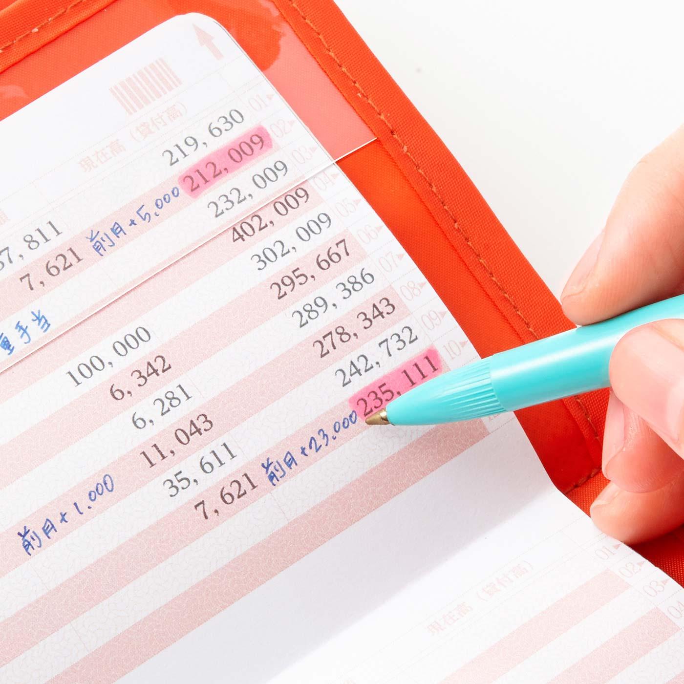 通帳記帳後に前月との差額や項目を書き込んで収支の全体像を把握。 ※通帳への書き込みは、記入の場所により機械で読み取れなくなる場合があります。ご注意ください。