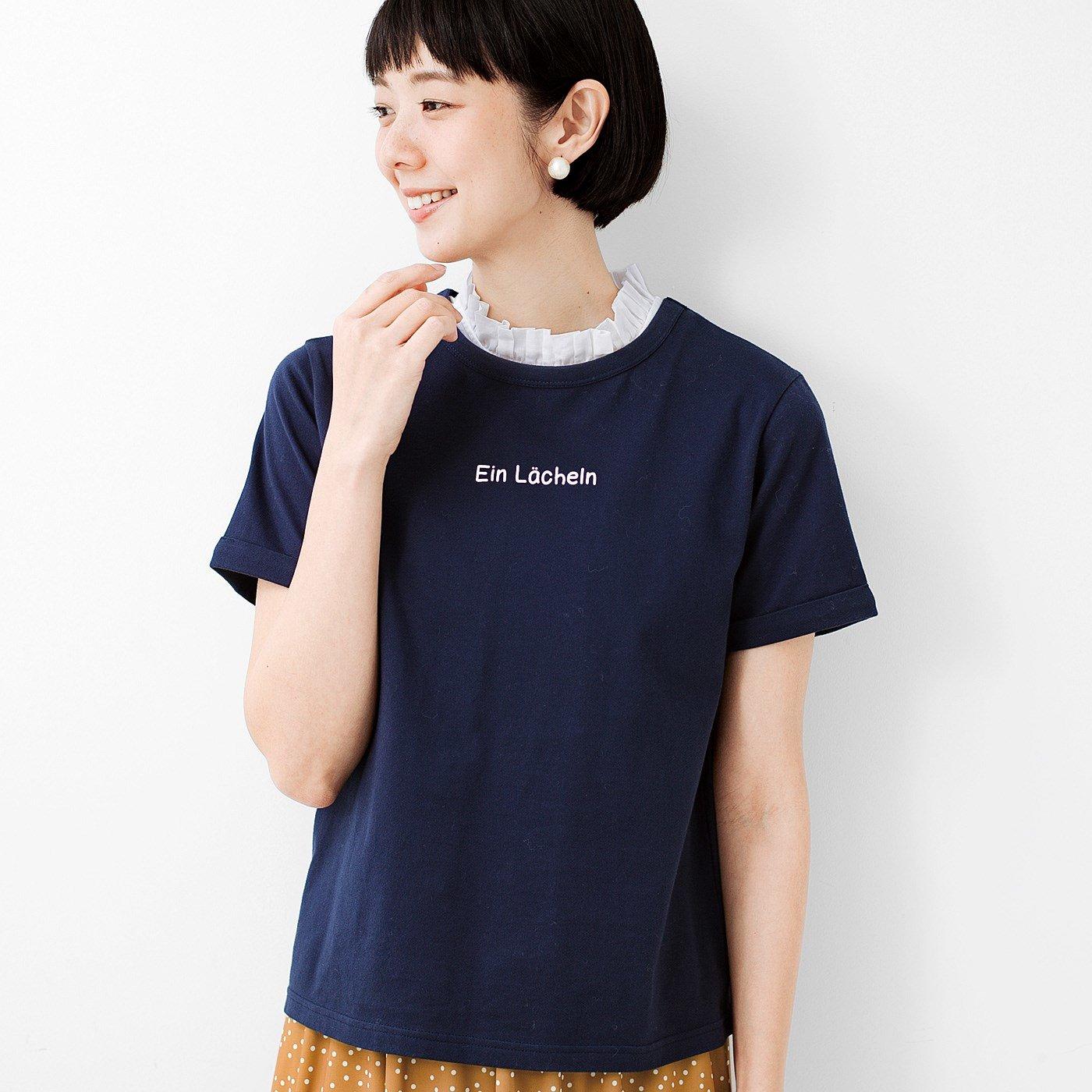 フラウグラット 大人の上品フリル付け衿&ほんのりロゴTシャツセット〈吸水速乾〉の会
