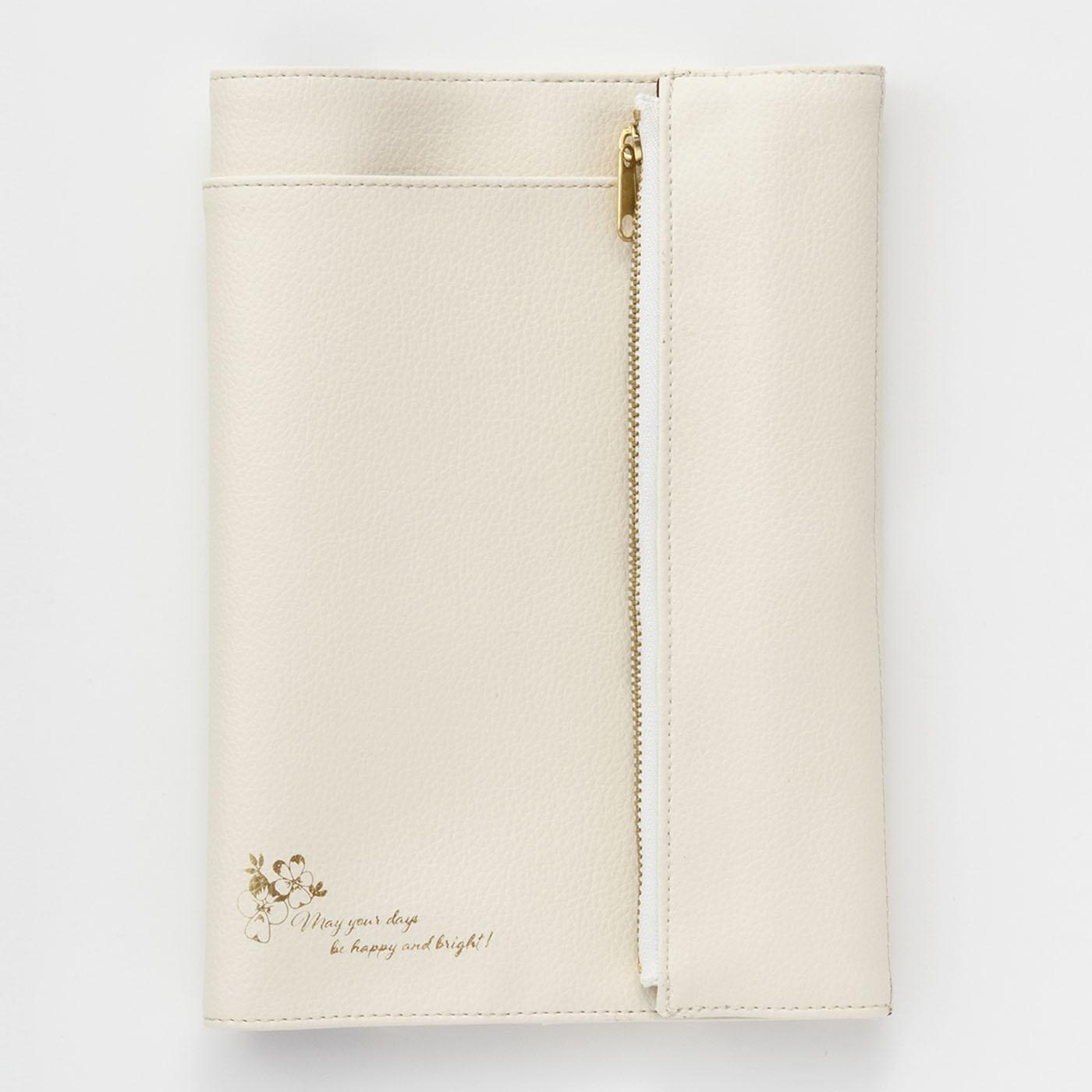 フェリシモ HAPPY DIARY 1年をていねいに持ち運ぶ スケジュール帳カバー