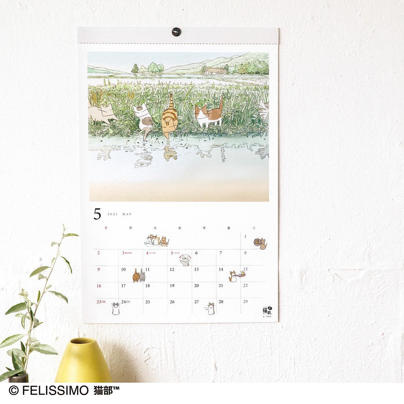 日本画家 久保智昭さんとつくった 猫とめぐる里山の四季カレンダー 2021