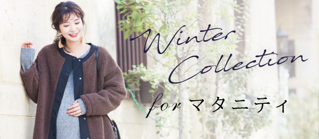 WINTER COLLECTION Forマタニティ