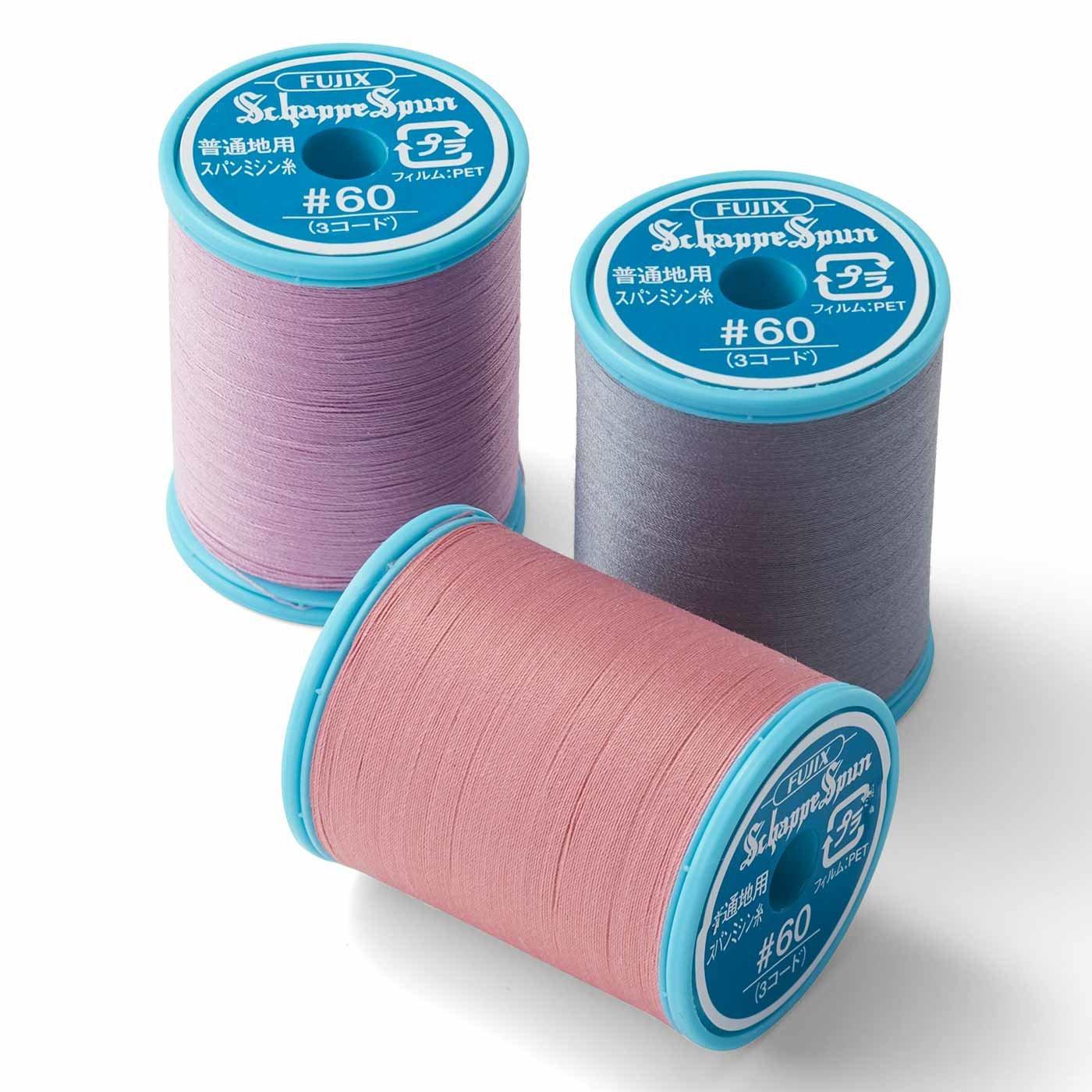 これで縫ってね ニュアンスカラーのミシン糸セット