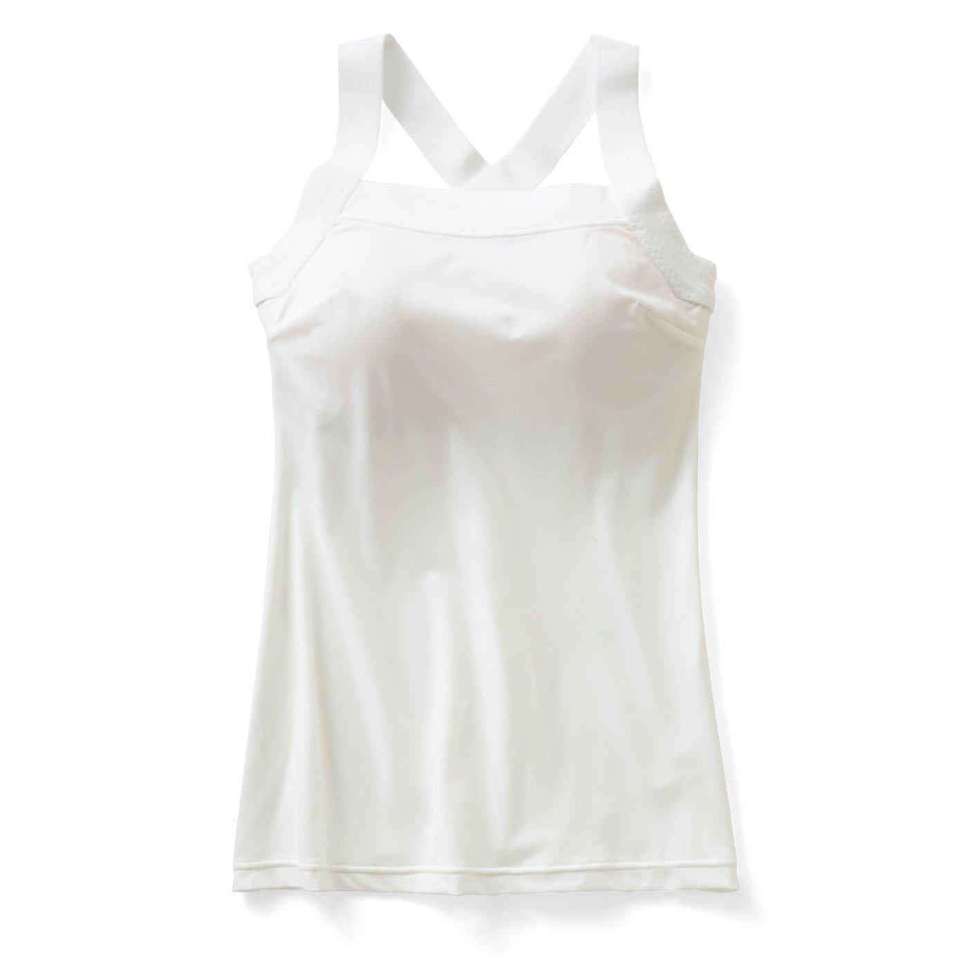 肩甲骨をらくらく意識で背筋ピン! ヨガ気分ブラインナー〈吸汗速乾/ホワイト〉