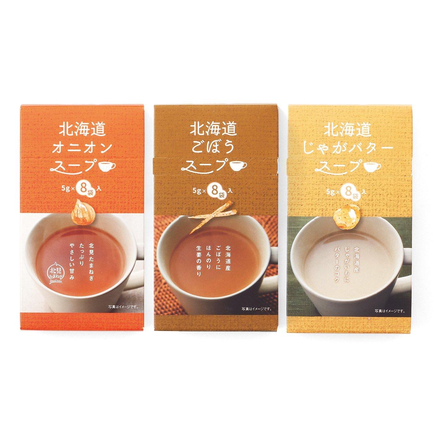純農 お湯だけ10秒! とろけるしあわせ時間 北海道3種の旨味たっぷりスープアソート(24包)の会(12回予約)