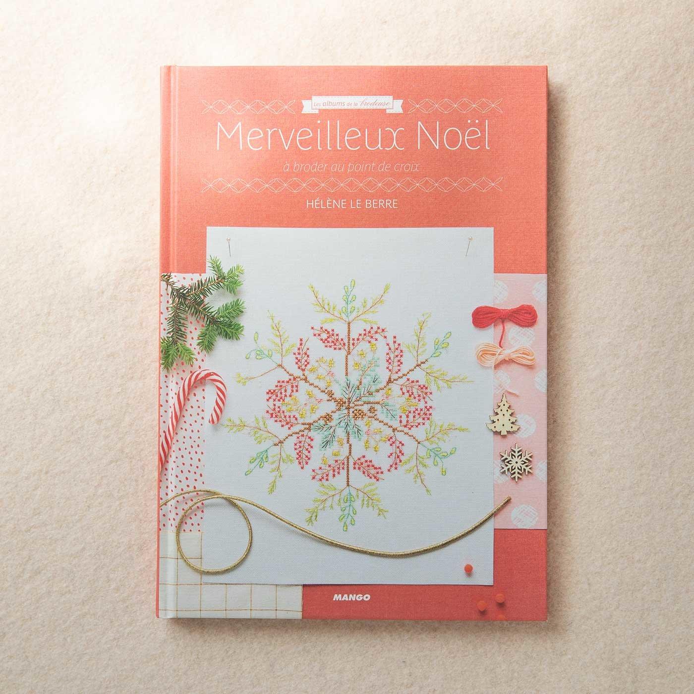 繊細なタッチが魅力『Merveilleux Noel』~素敵なクリスマス~クロスステッチ図案集