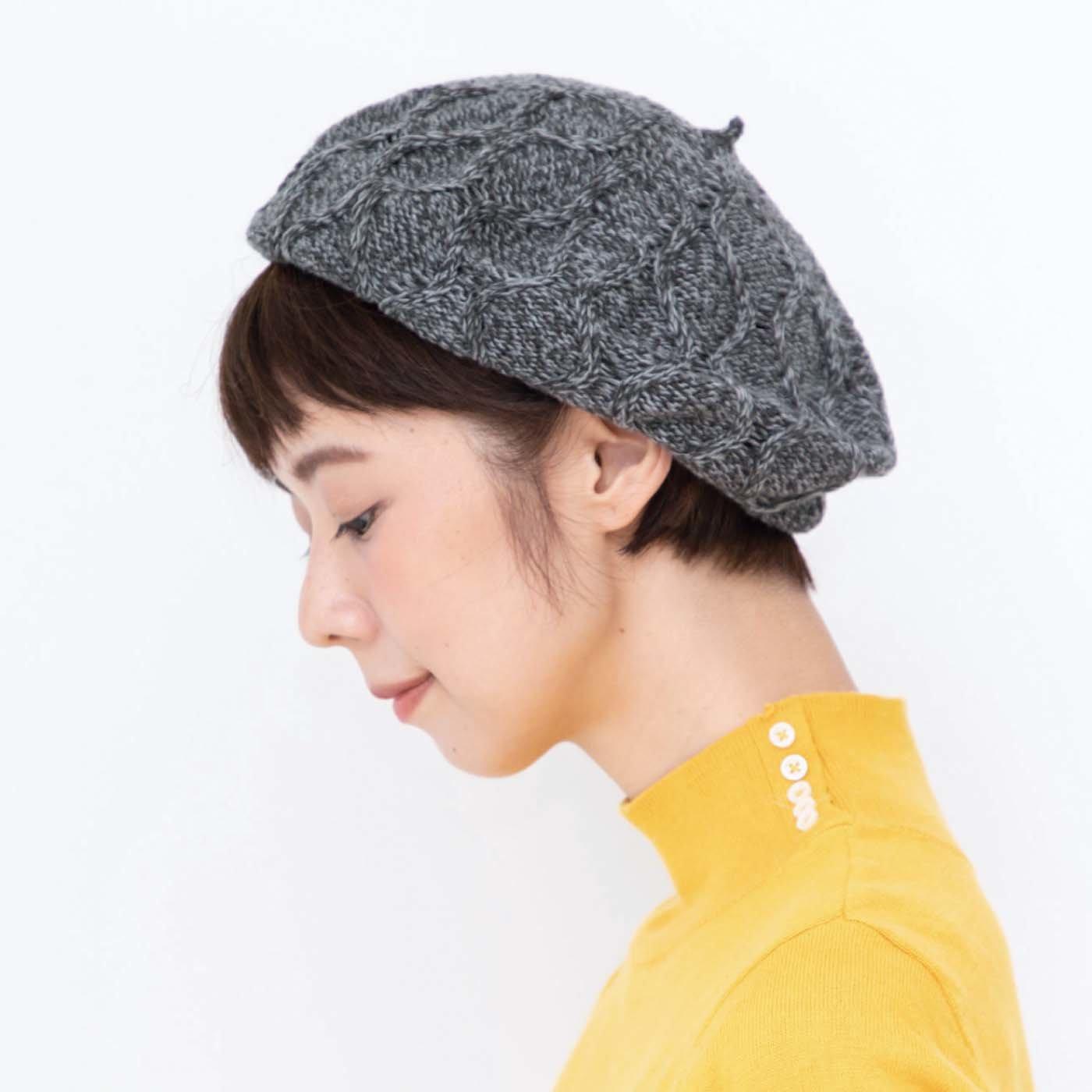 薄手で暖かウール混 ぎゅーんと伸びてやさしくフィットする 柄編みニットベレーキャップの会
