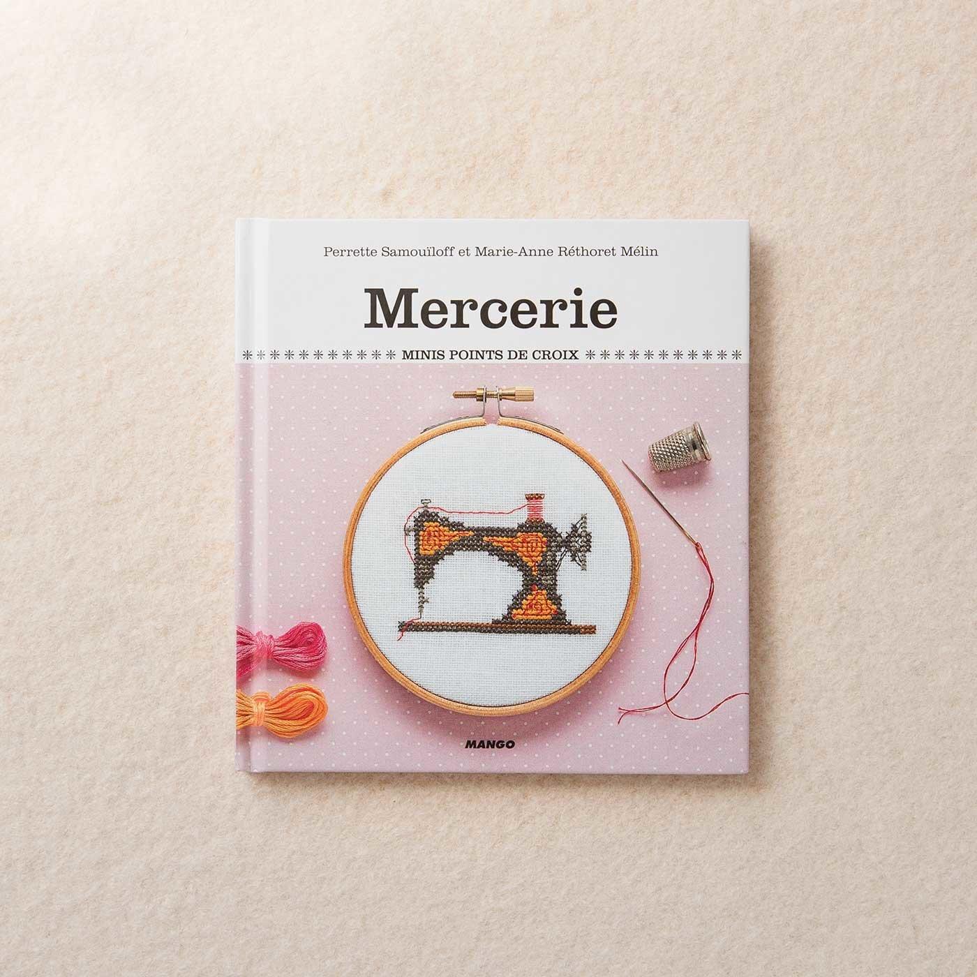 ワンポイント刺しゅうにおすすめ『Mercerie』~メルスリー~刺しゅう図案集