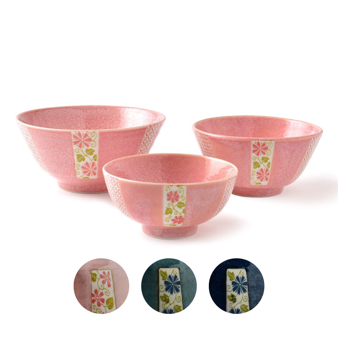 入れ子になる花文様のお茶碗 「京花」3点セット