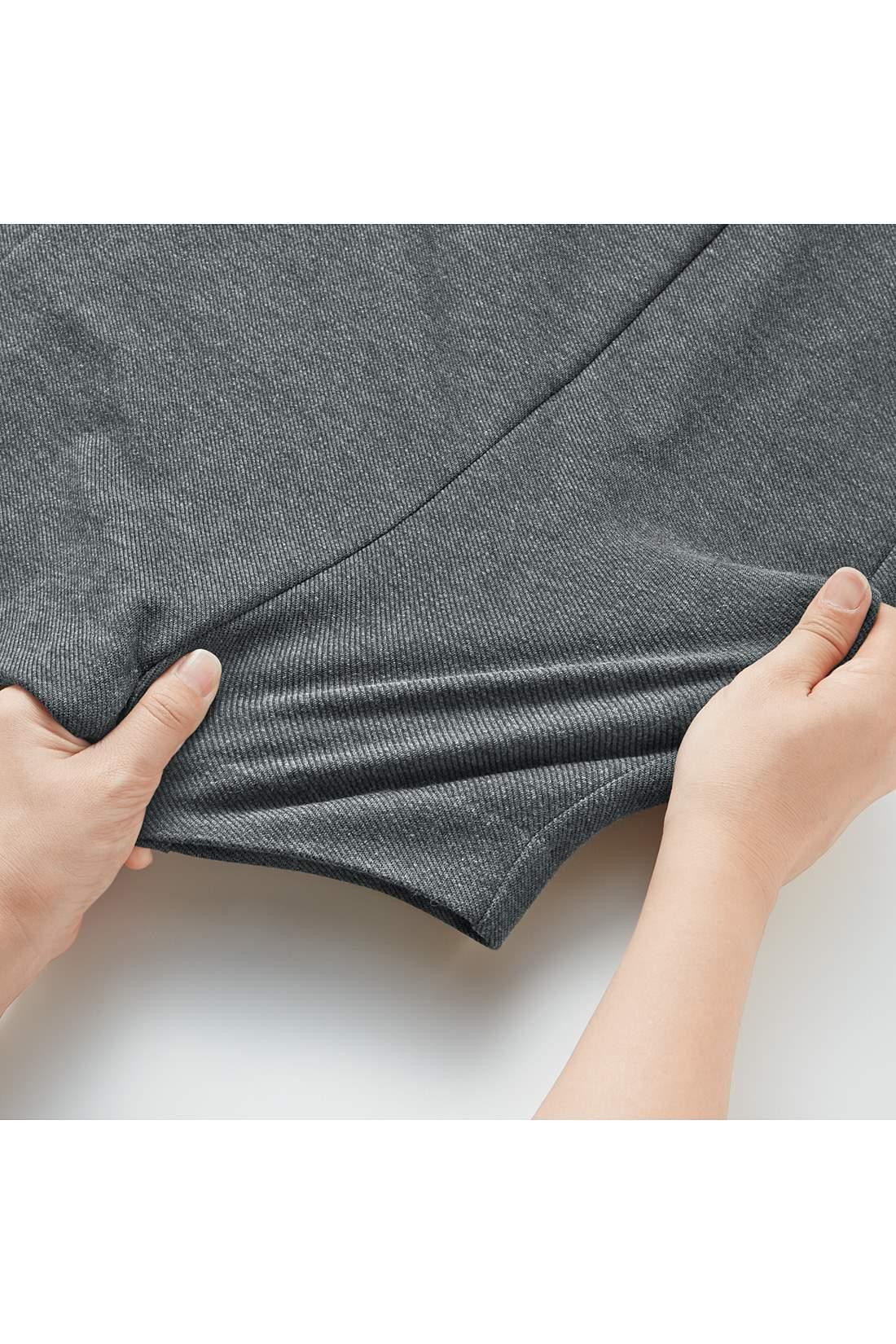 裏地も表地もストレッチの効いた素材なので、一日着ていてもらくちん。 ※お届けするカラーとは異なります。