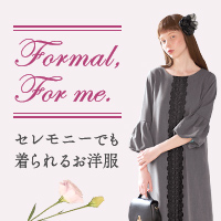 formal for me