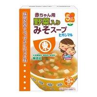フェリシモ ヒガシマル 赤ちゃん用野菜入りみそスープ(粉末つゆの素)の会