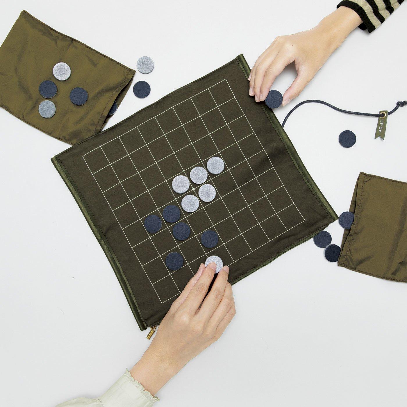 UP.de 楽しい時間を持ち運び リバーシゲームとしても使えるマルチポーチセット