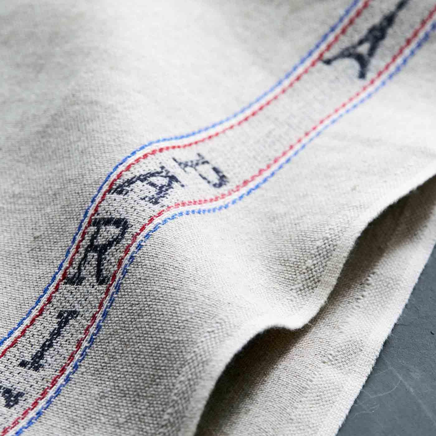 左右の布端は始末せずに使用できます。