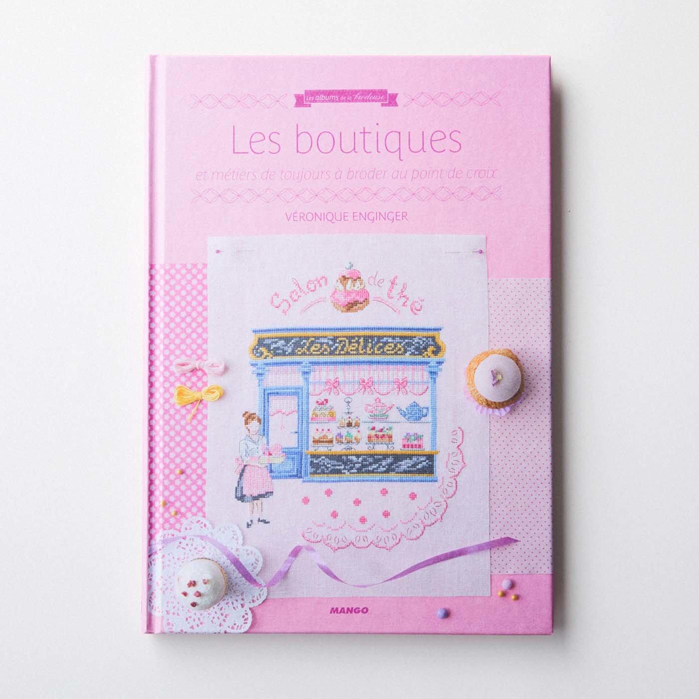 クロスステッチ図案集 『Les boutiques』 ~かわいいお店屋さん~