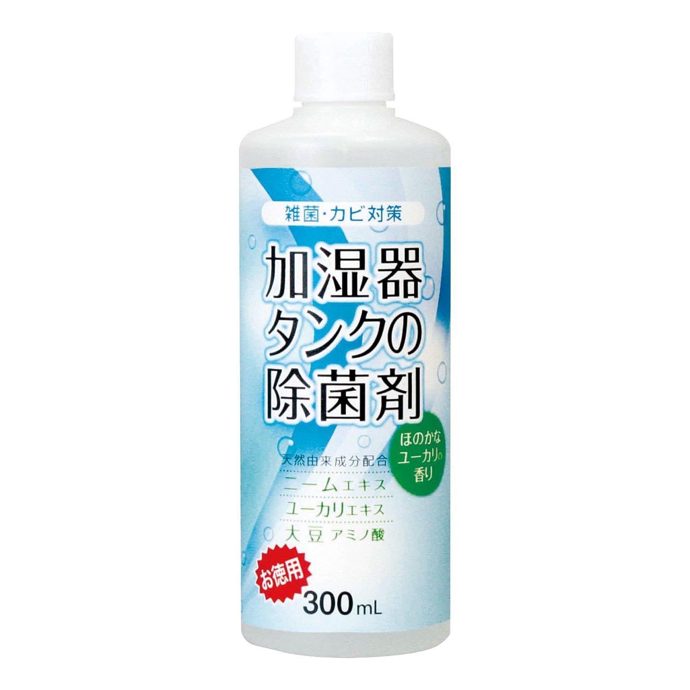 ほのかな香りでぬめりをおさえる タンクに入れるだけの加湿器除菌剤の会