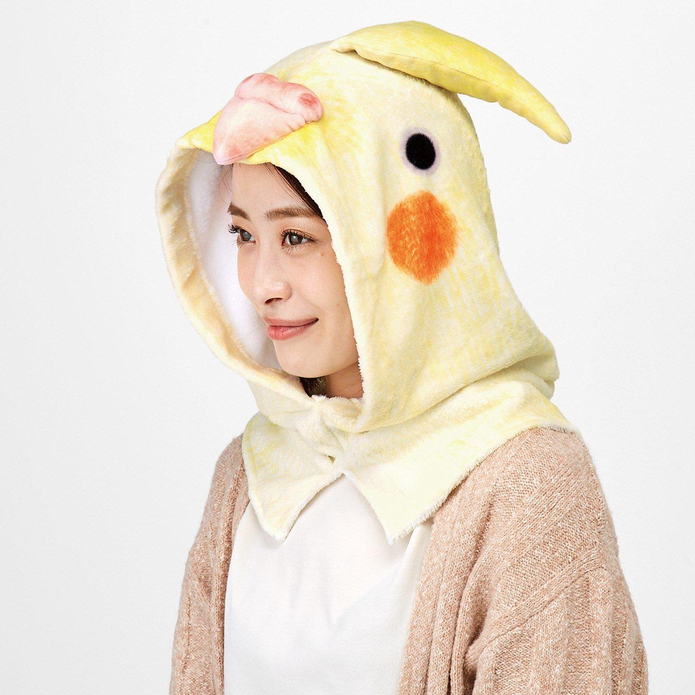 小鳥部 寒さを感じたら小鳥に変身! スポッとかぶるだけ 首もとあたたかフード付きスヌードの会