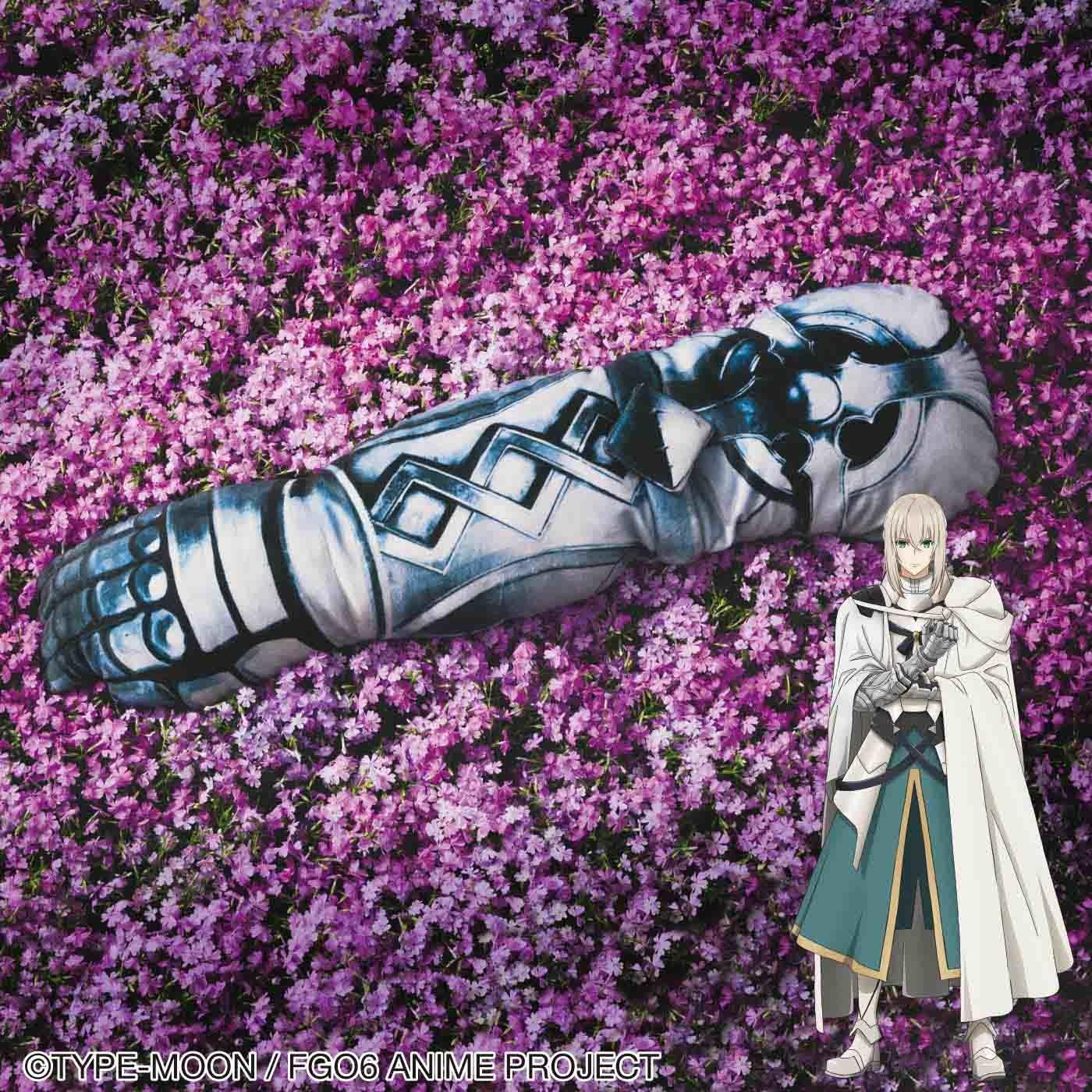 劇場版Fate/Grand Order-神聖円卓領域キャメロット- ベディヴィエールのアガートラムクッション