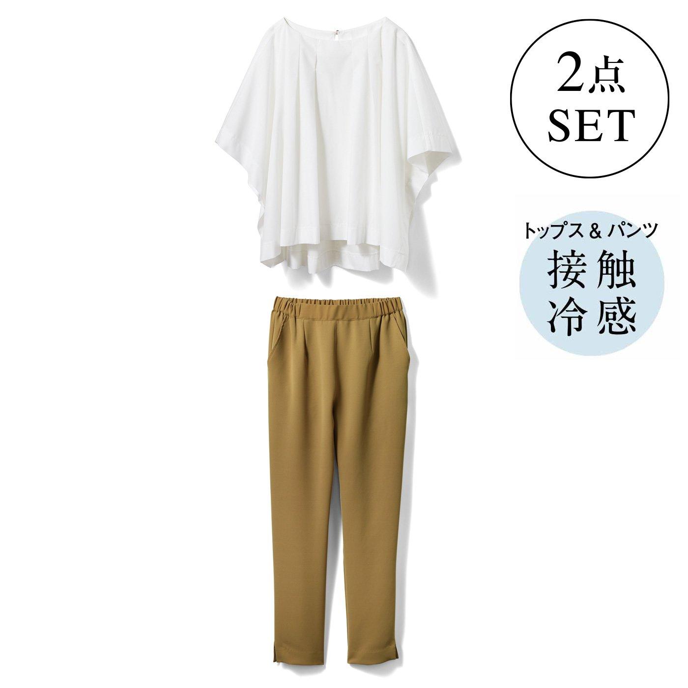 牧野紗弥さん×IEDIT[イディット] 女っぽさもカジュアルもかなえる パンツコーディネイトセット〈オフホワイト×ベージュ〉