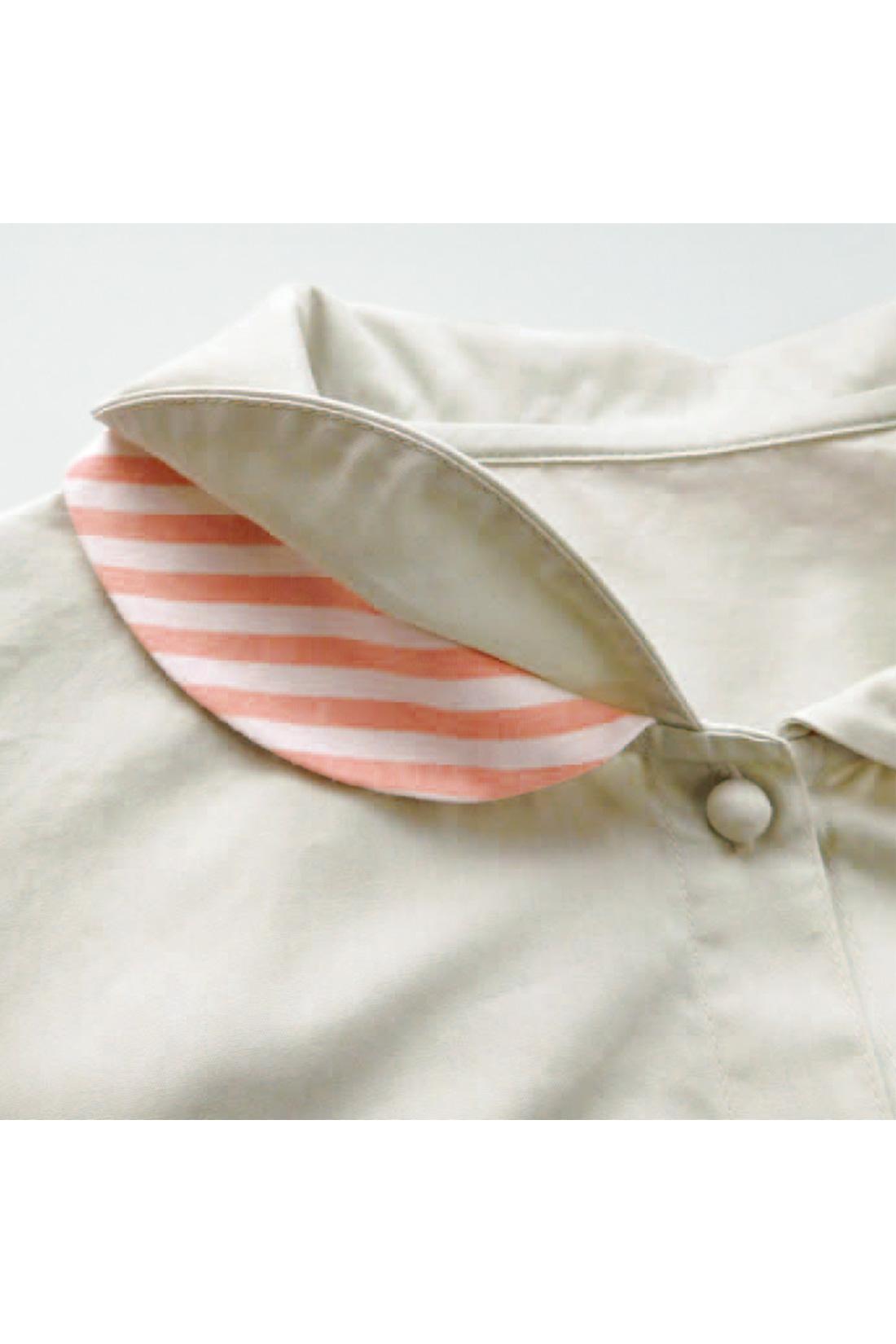 [衿をアップでどうぞ。]ほら、こんな感じに無地と柄の衿が二重になっているの。