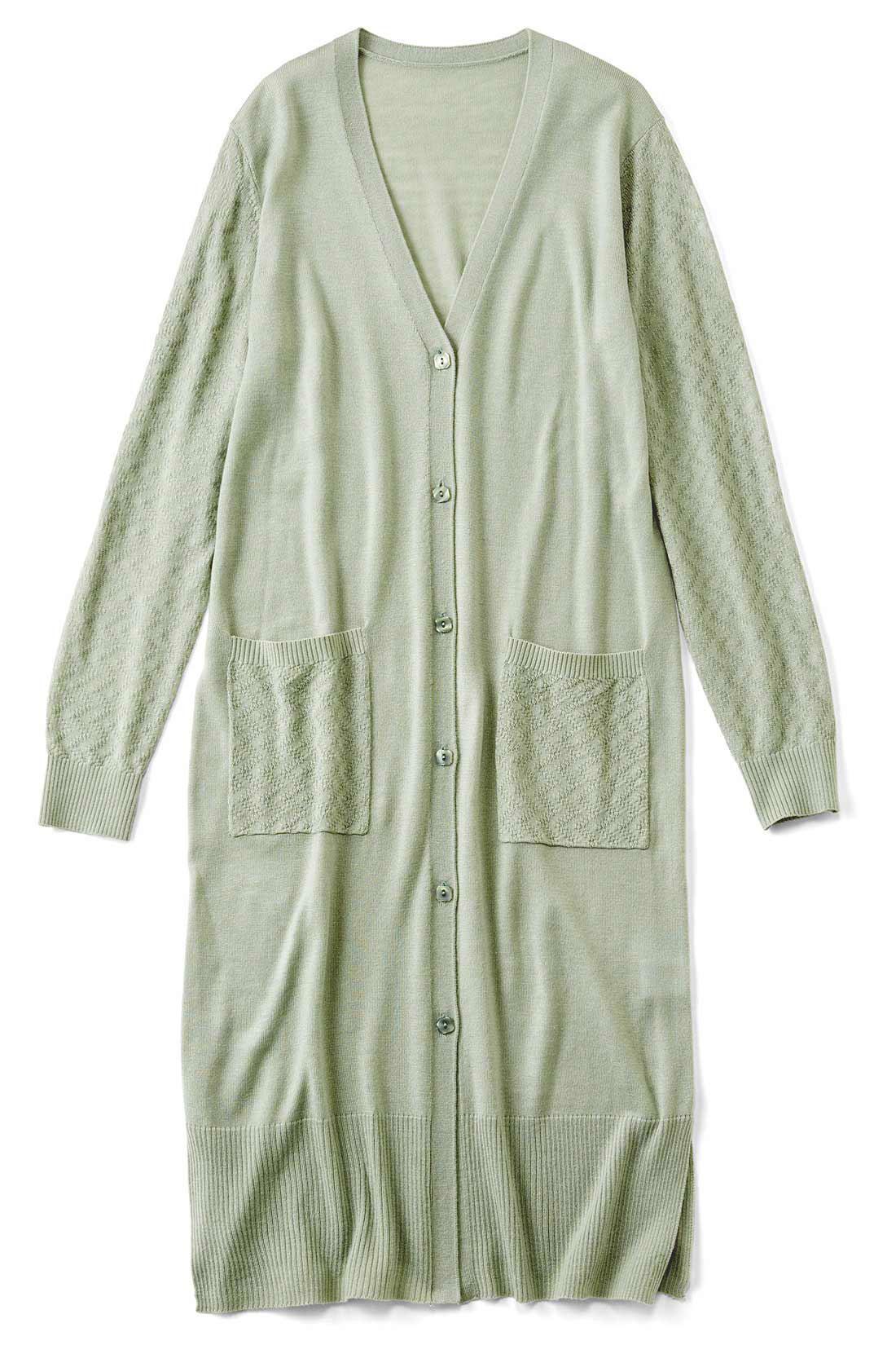 [うぐいす]袖とポケットは模様編み。気温差の激しいこれからの季節には、やっぱりはおりもの。