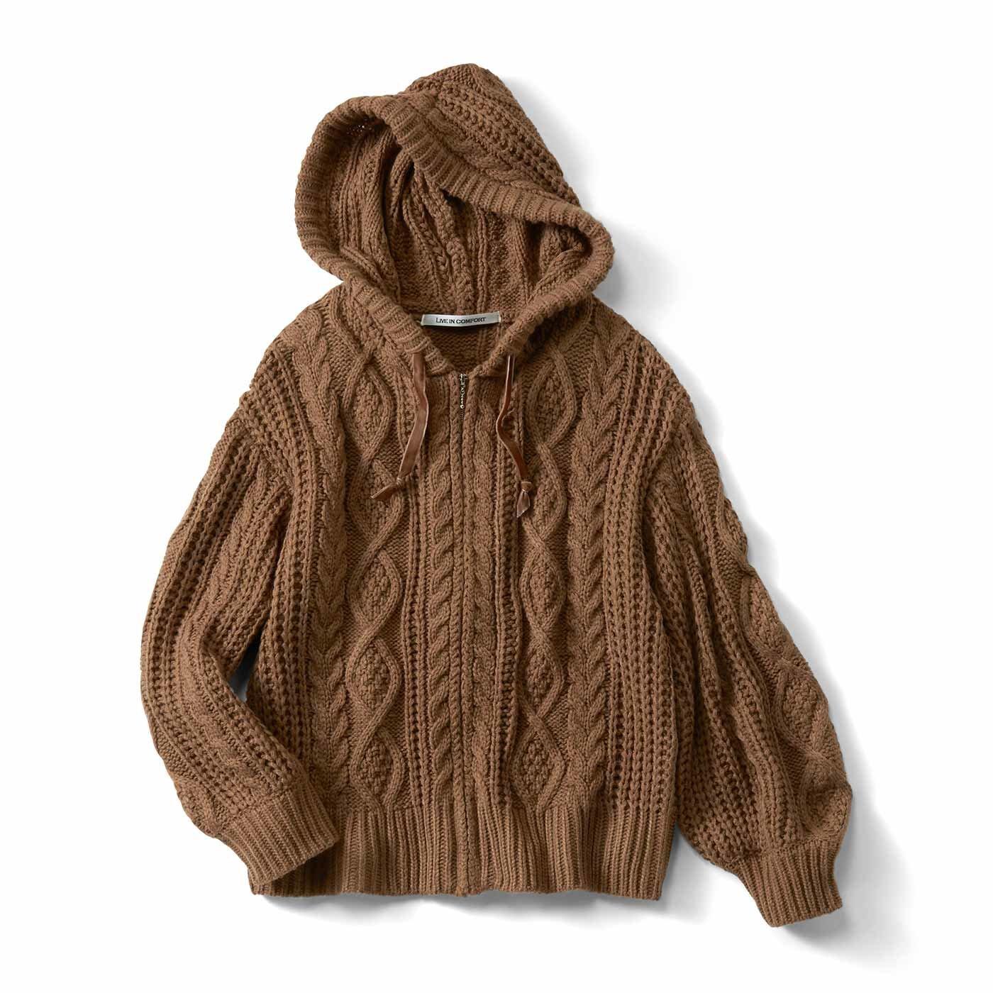リブ イン コンフォート 季節の変わり目に大活躍 ざっくり編みニットパーカー〈キャメル〉