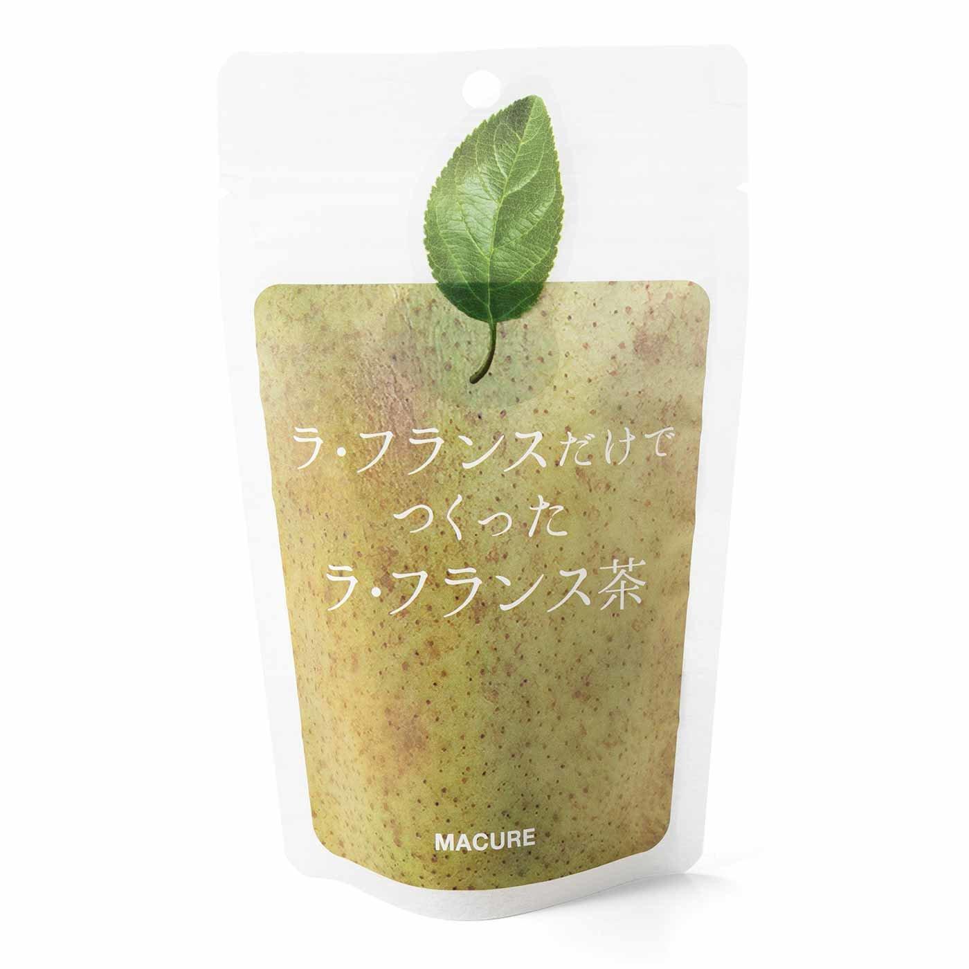 新感覚まるごと果実茶 山形ラ・フランス茶 3袋セットの会