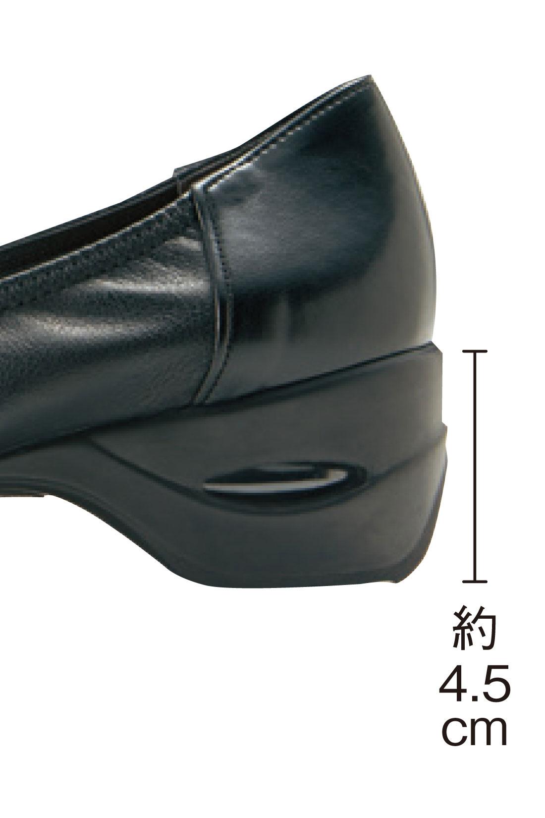 ヒールにこっそりエアバッグを内蔵しているから、4.5センチのヒールでもスニーカーのような履き心地!