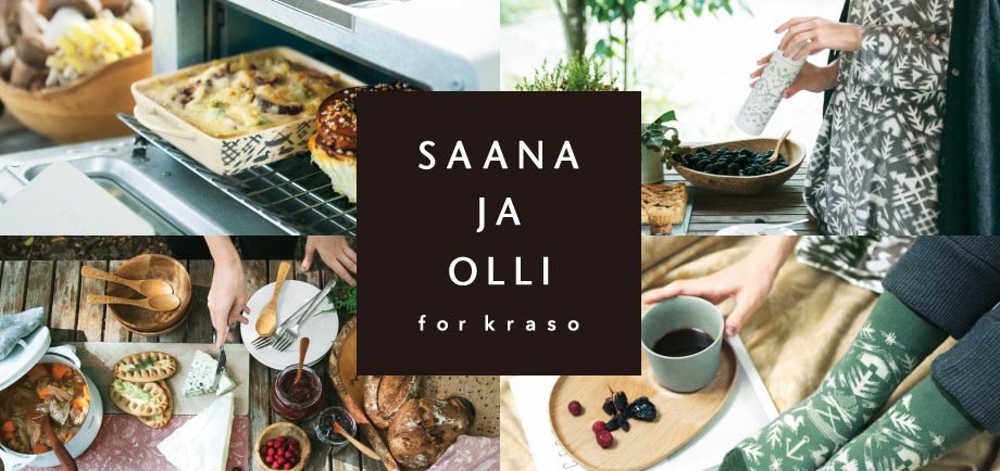 SAANA JA OLLI for kraso