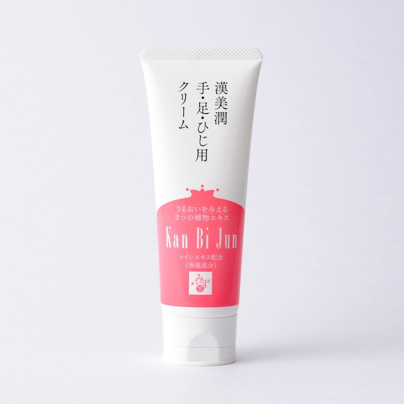 漢方みず堂 漢美潤 手・足・ひじ用クリーム 100g