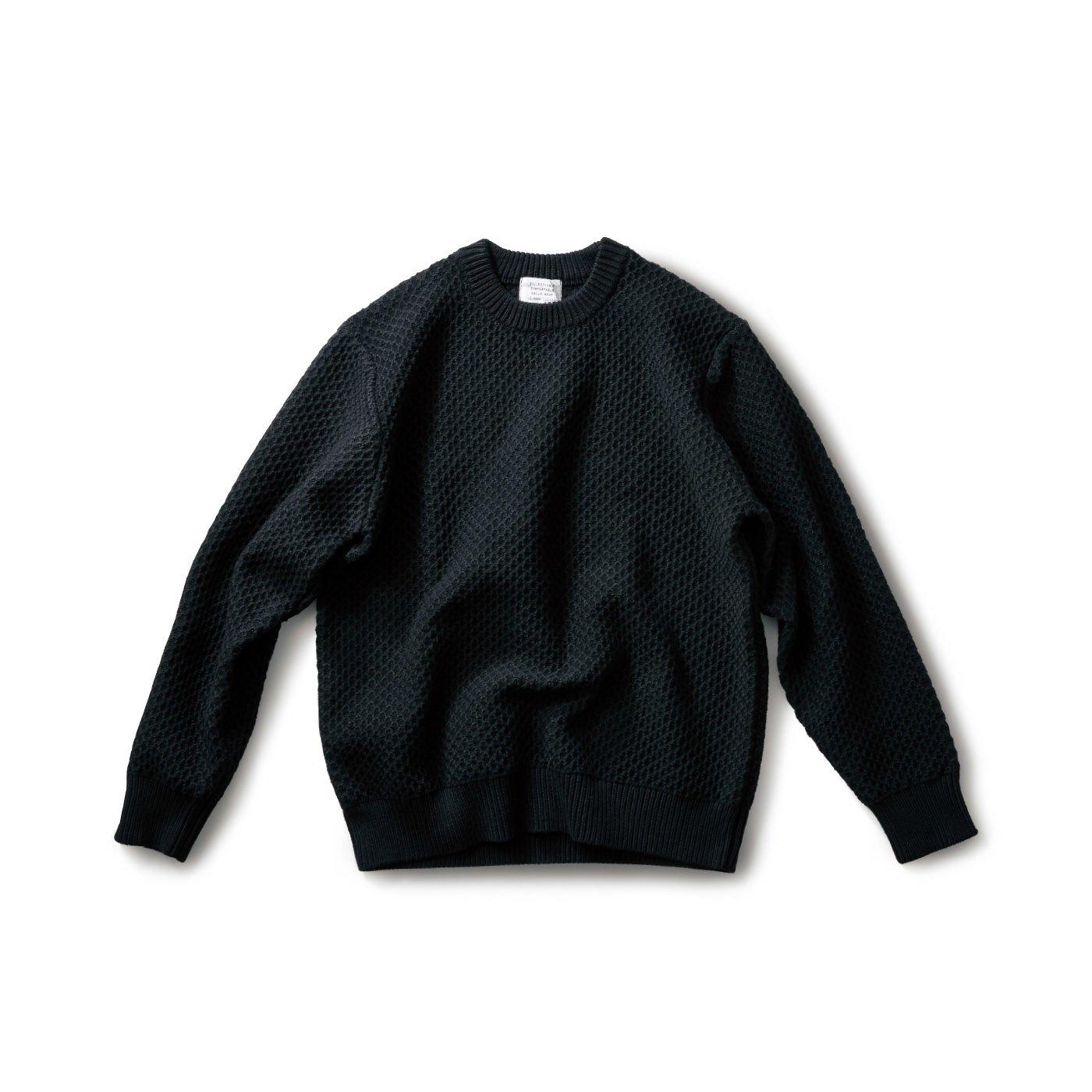 サニークラウズ 投網セーター〈メンズ〉