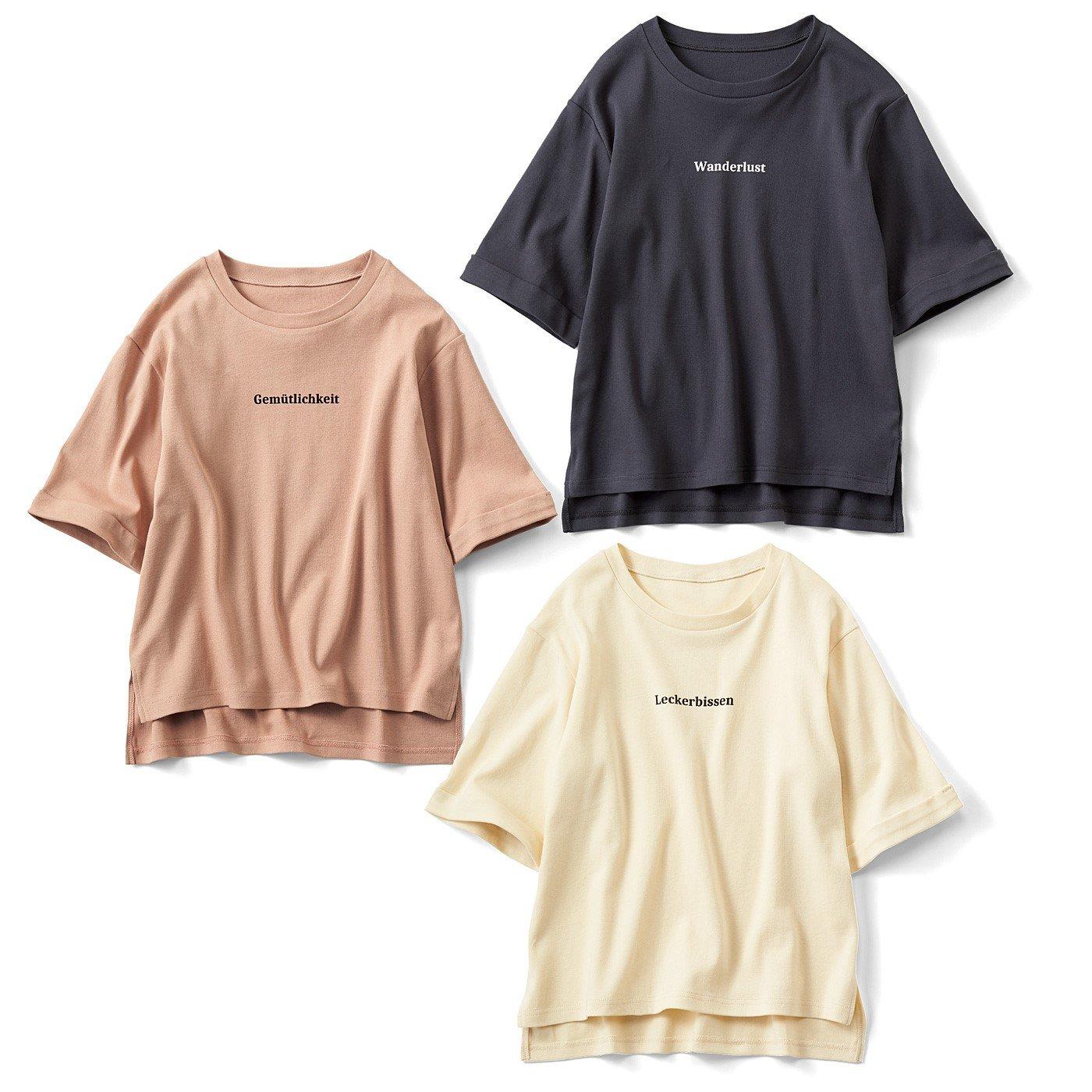 Live in comfort コットン100% さらっとした肌ざわりの五分袖ロゴTシャツの会(3回エントリー)