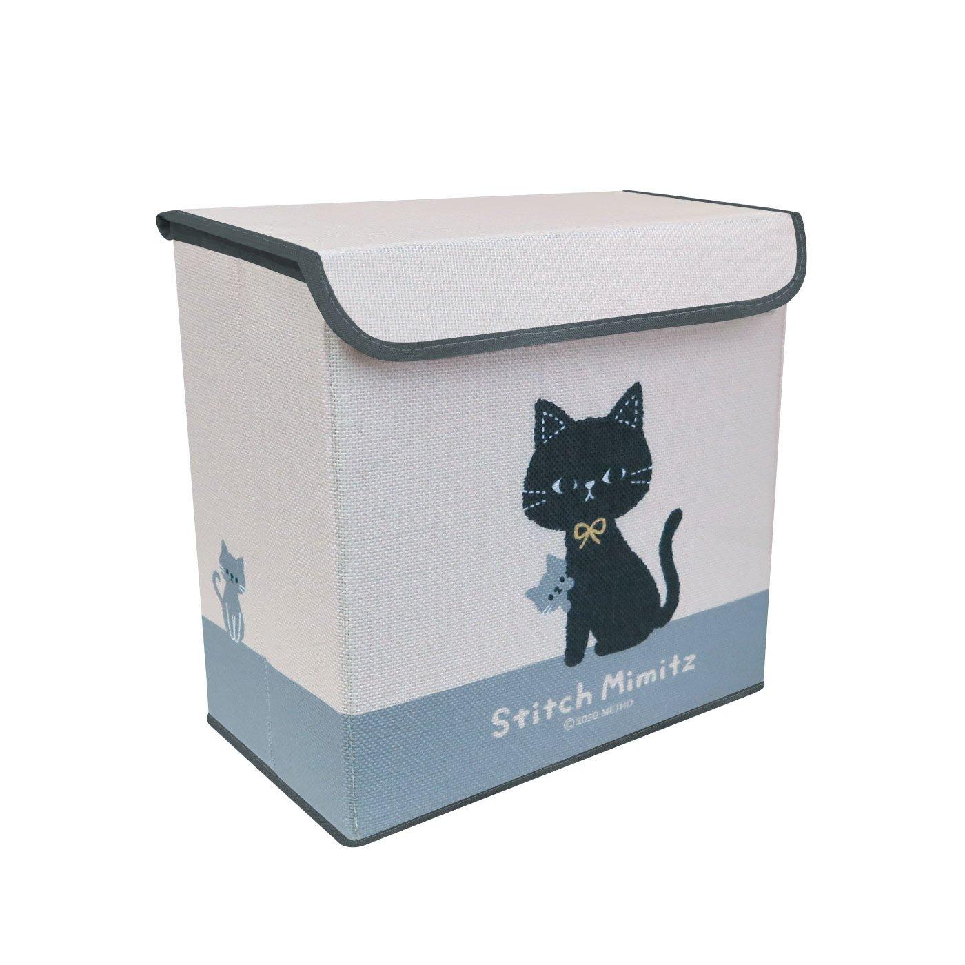 かわいいいクロネコ ミミッツ収納ボックス