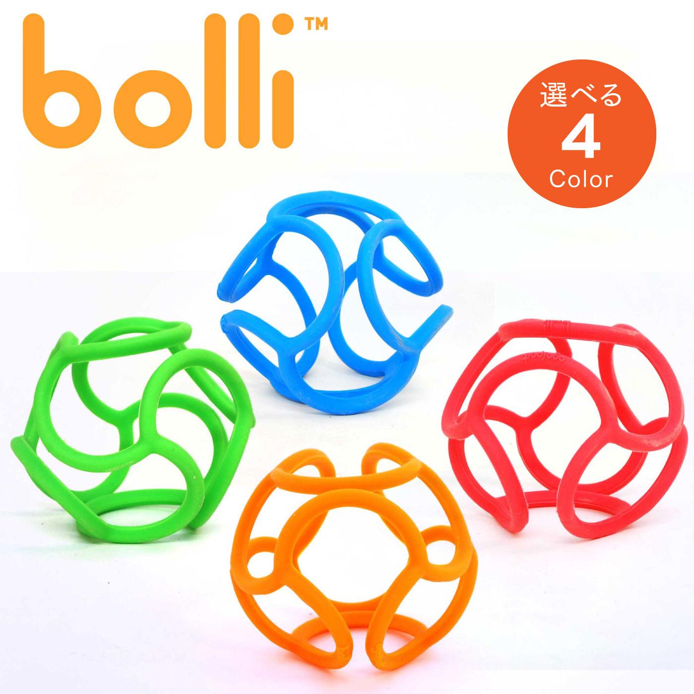 フェリシモ にぎってかじってひっぱれる歯がため Bolli(ボリィ)