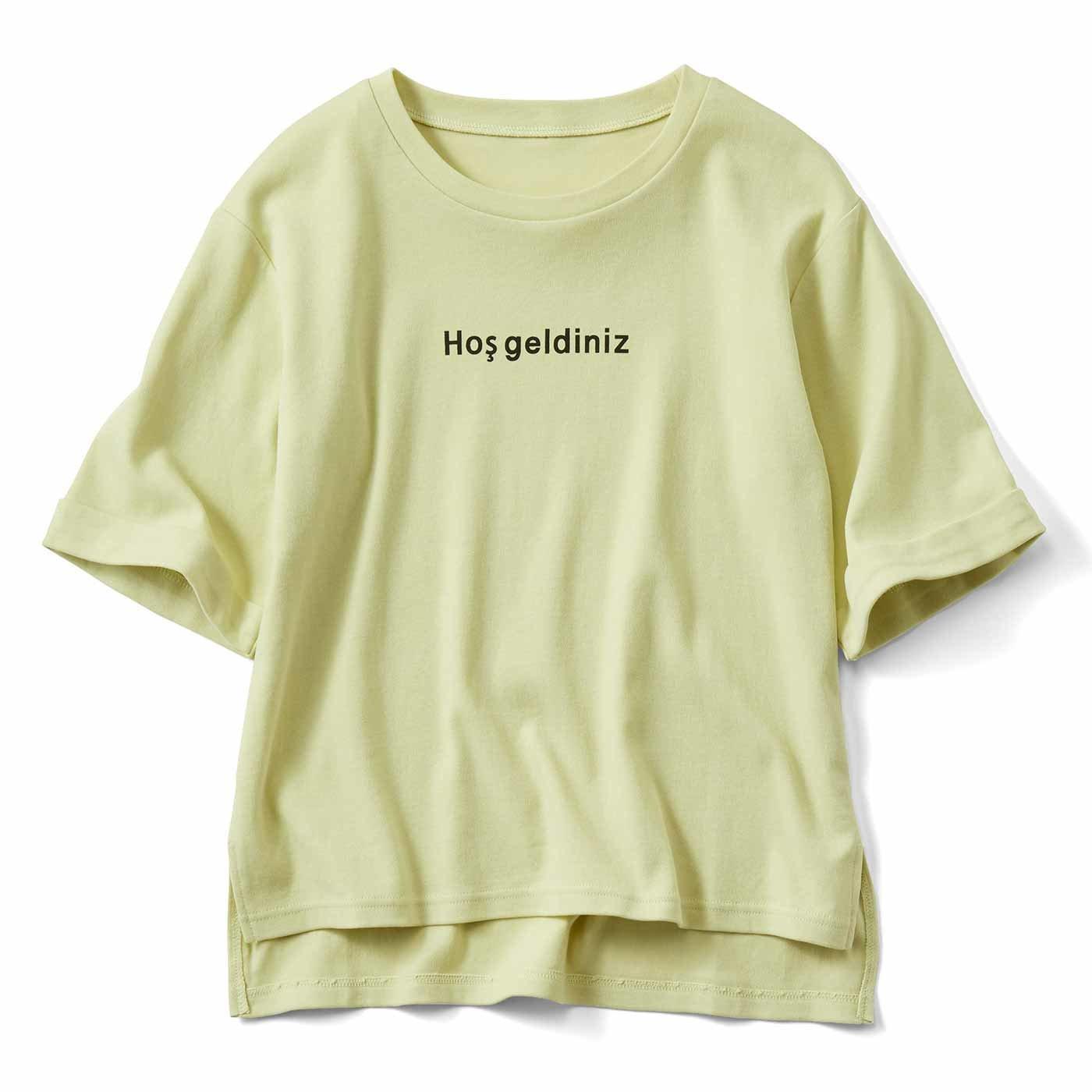 リブ イン コンフォート さらっとした手ざわりがやみつきの五分袖コットンロゴTシャツ〈Hoş geldiniz「ようこそ」〉