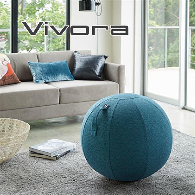 VIVORA   ソファのような ルーノ シッティングボール <シェニール>