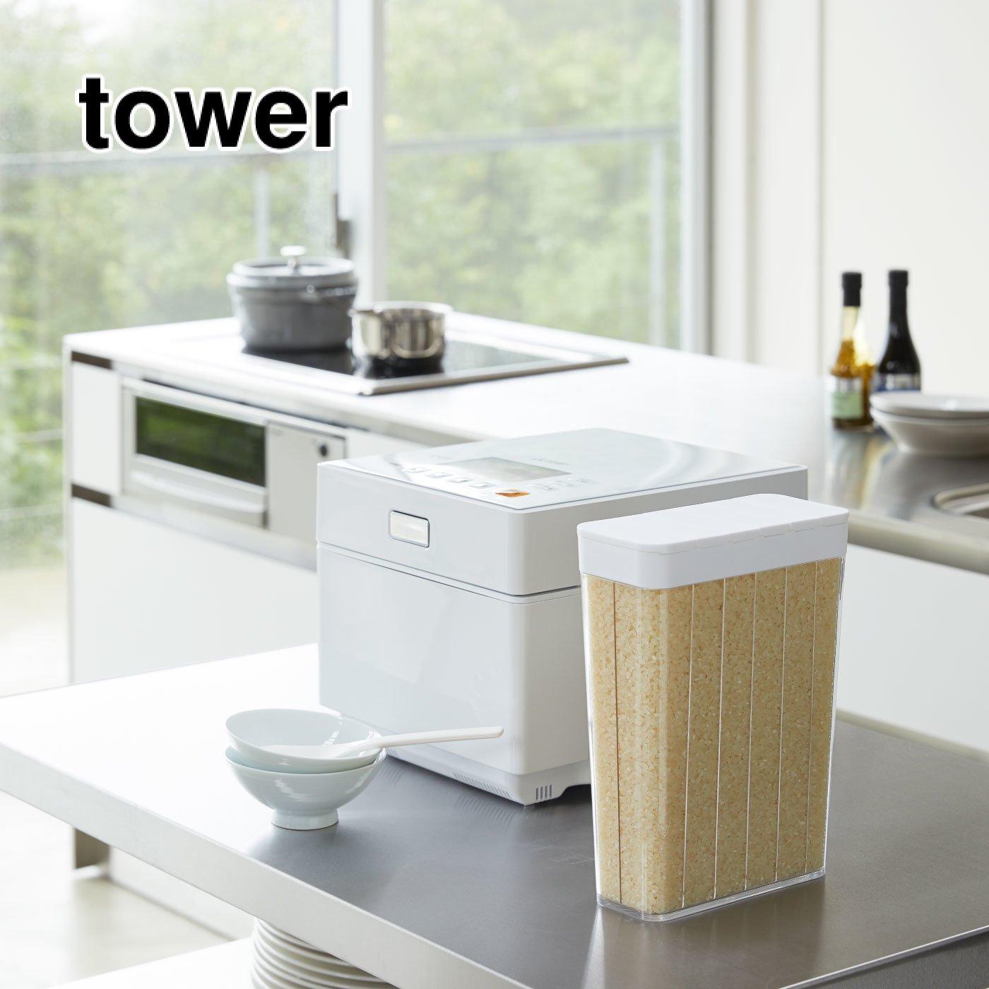 tower 1合分別 冷蔵庫用米びつ