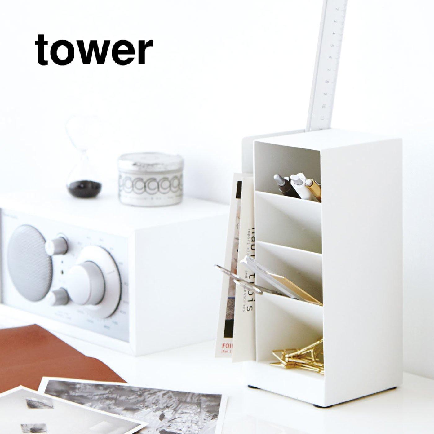 tower ペンスタンド