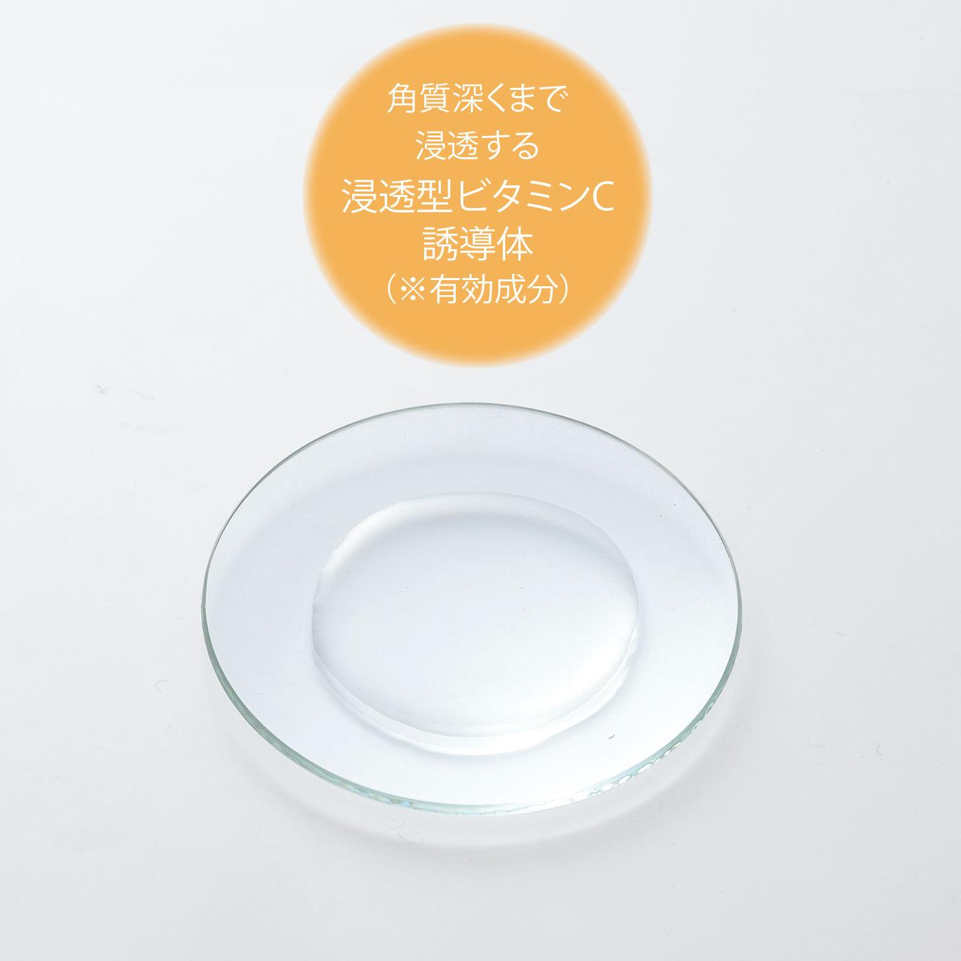 透明のさらっとしたオイル。べたつかないのにとってもしっとり。