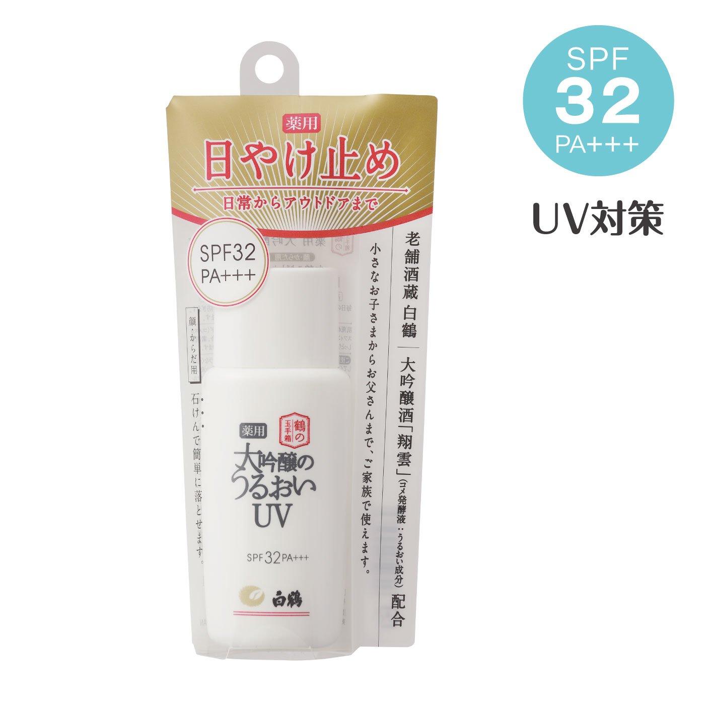 白鶴 鶴の玉手箱 大吟醸のうるおい UVミルク(SPF32 PA+++)の会