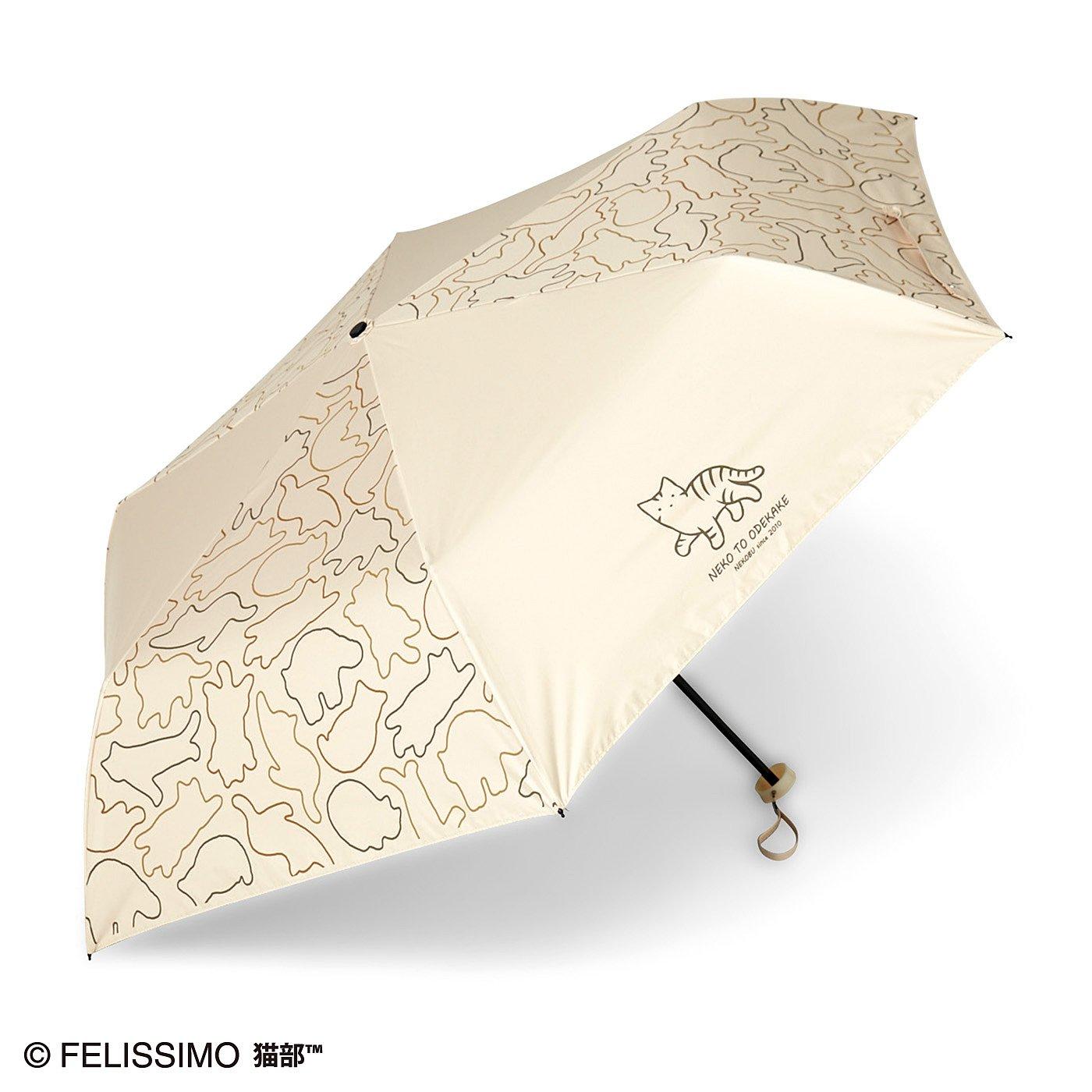 UVカットおまかせニャ キジトラ猫さんの晴雨兼用傘