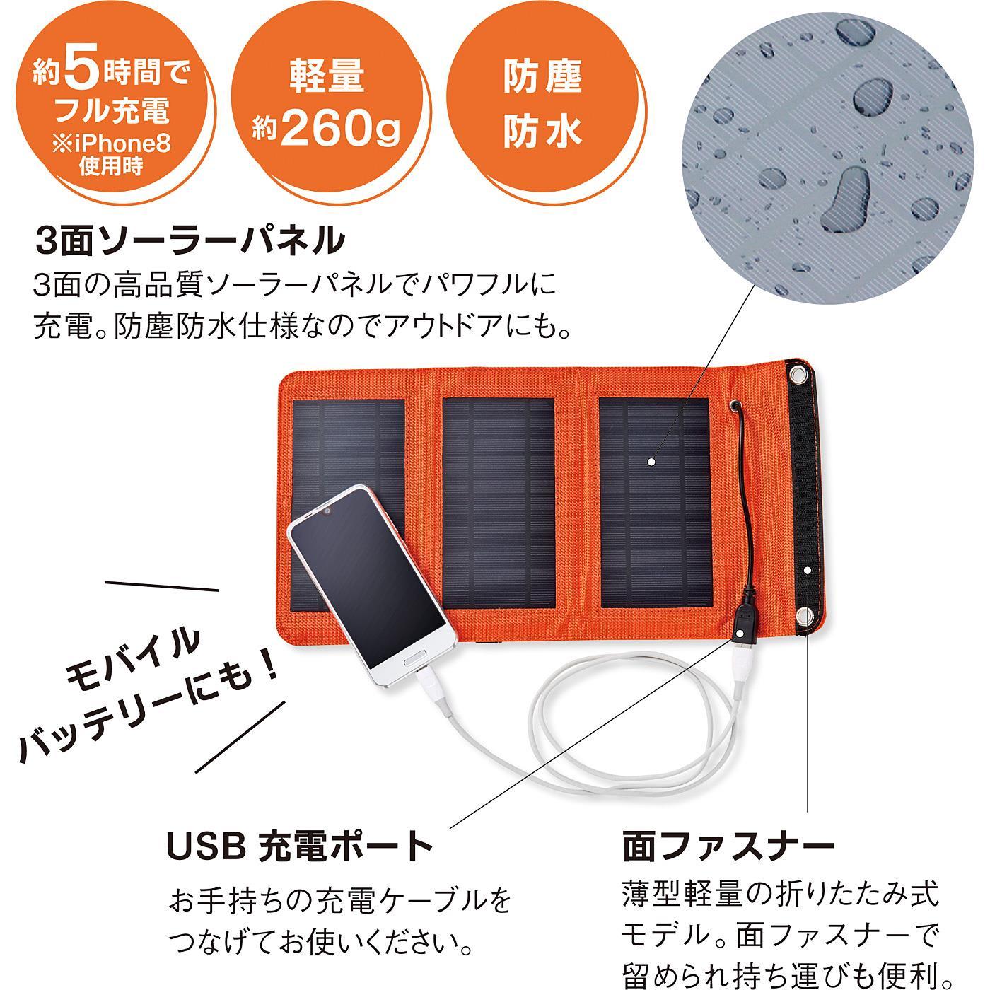 Kraso[クラソ]  持ち運びに便利なコンパクトサイズ ポータブルソーラー充電器