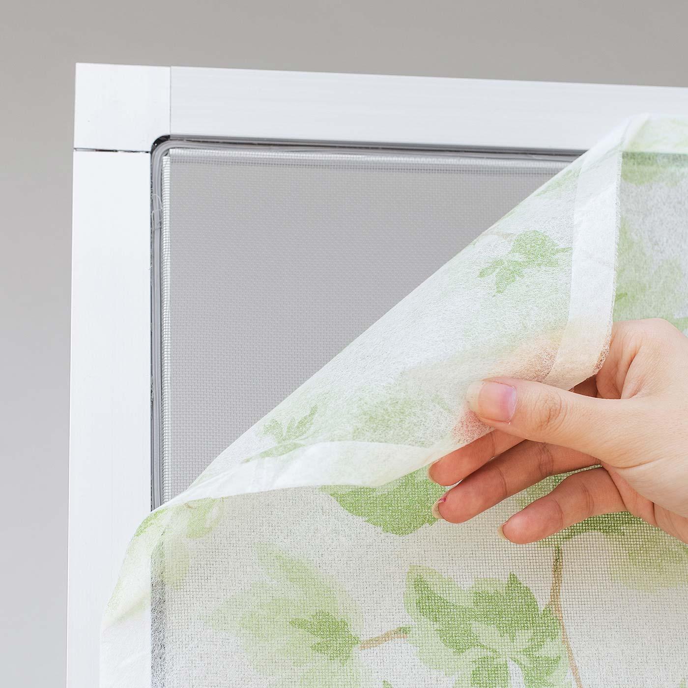 取り換え簡単。シーズンオフに取り換えるだけでお掃除いらず。いつでもすがすがしい窓辺に。