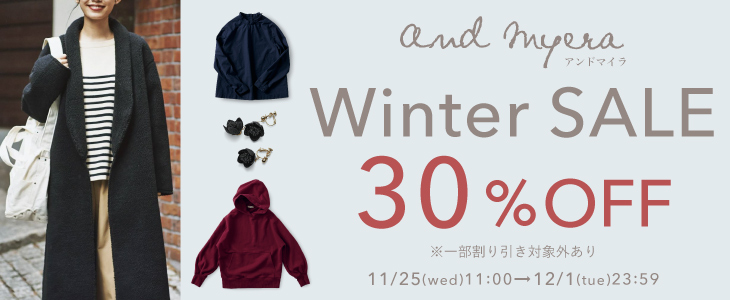 【and myera WINTER SALE】