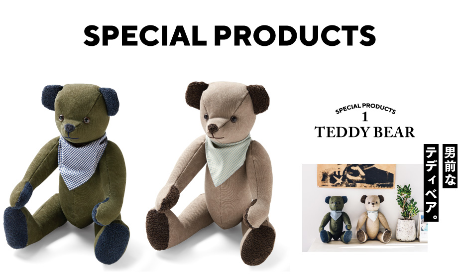 SPECIAL PRODUCTS1 TEDDY BEAR