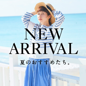 NEW ARRIVAL 2020 SUMMER